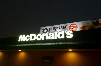 McDonalds illuminated letters